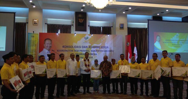 Menteri Sosial Agus Gumiwang Hadiri Konsolidasi dan Jejaring Kerja Koordinator TKSK