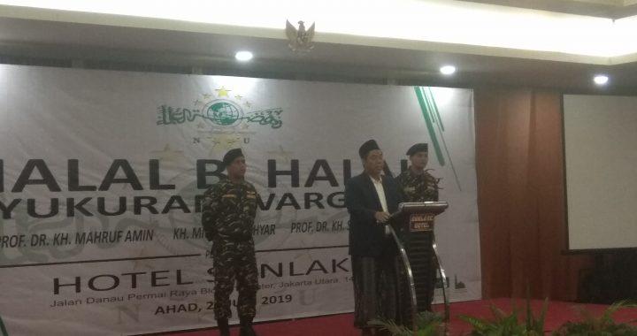 PCNU Jakarta Utara Adakan  Halal Bihalal dan Syukuran