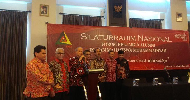 """Silatnas FOKAL IMM """"Membangun Sumber Daya Manusia Untuk Indonesia Maju"""""""
