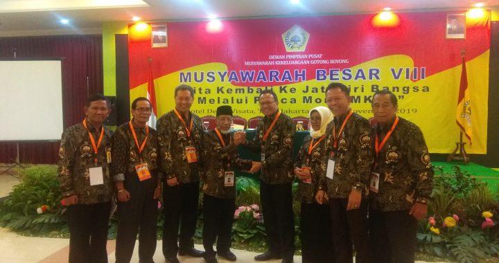 MKGR Gelar Mubes Untuk Memilih Ketua Umum Yang Baru.