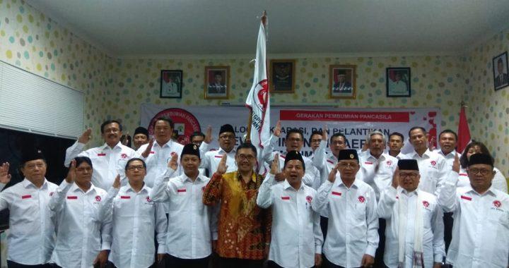 Kepala BPIP Profesor Dr. Hariyono,MPd Hadiri Pelantikan Pengurus GPP Provinsi Banten